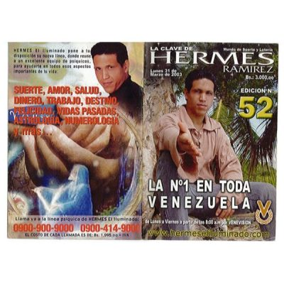 Portada de Hermes Ramirez - 11hr